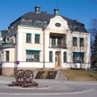 Kommunhuset & tingshuset, Nora